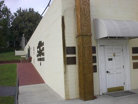 Entrance to Museum and Memorial Wall circa 2008