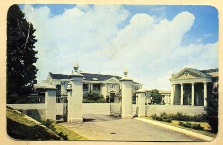 1950's Wieland Memorial Gate